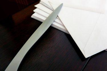Сборка и упаковка конвертов